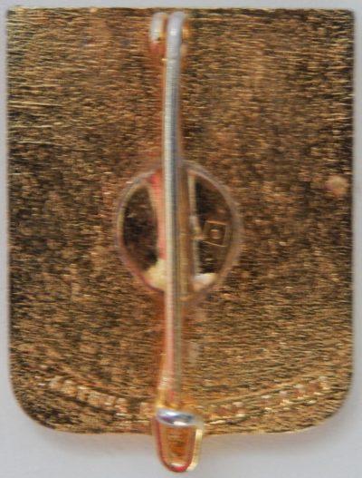 Аверс и реверс знака 75-го пехотного полка.