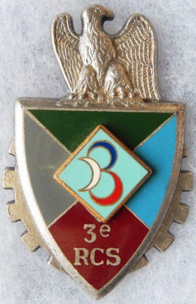 Знак 3-го полка командования и поддержки.