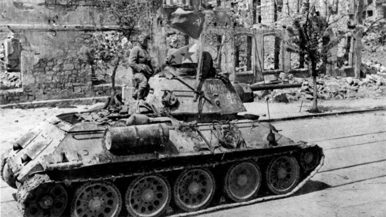 Бои за город. Май 1944 г.