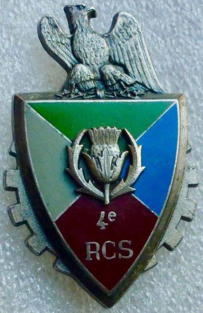 Знак 4-го полка командования и поддержки.