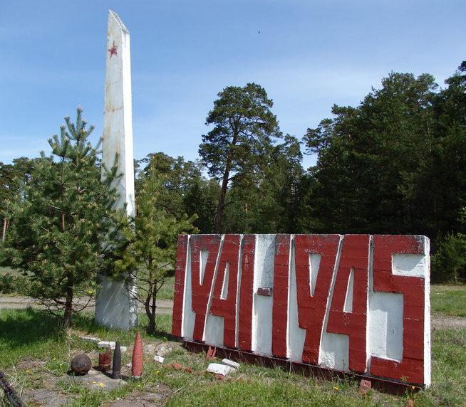 п. Владимировка Приозерского р-на. Памятник воинам, погибшим в годы войны.