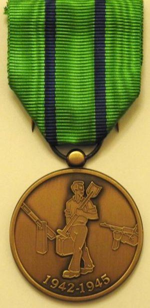 Медаль, депортированным на принудительный труд 1940-1945.