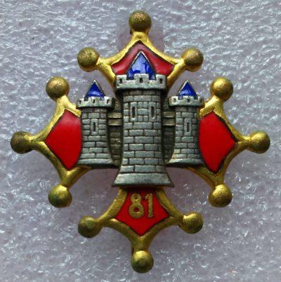 Знаки 81-го альпийского пехотного полка.