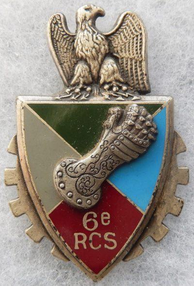 Знак 6-го полка командования и поддержки.