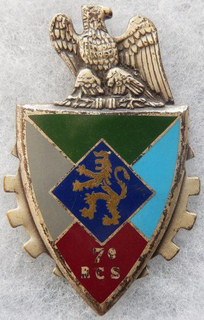 Знак 7-го полка командования и поддержки.