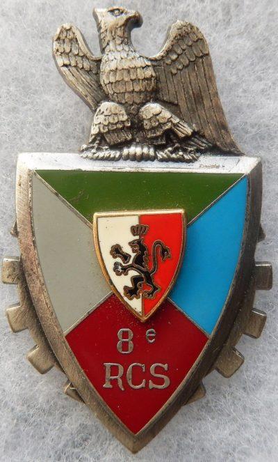 Знак 8-го полка командования и поддержки.