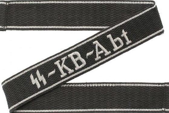 Манжетная лента батальона военных корреспондентов CC «SS-Kb-Abt».