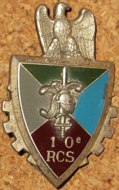 Знак 10-го полка командования и поддержки.