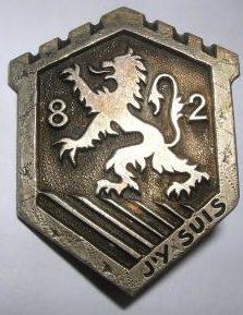 Аверс и реверс знака 82-го пехотного полка.