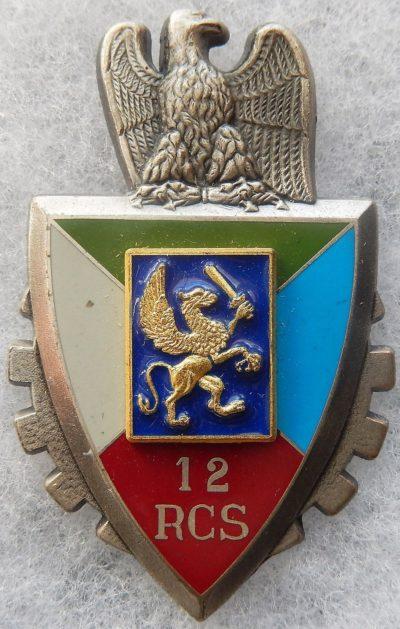 Знак 12-го полка командования и поддержки.
