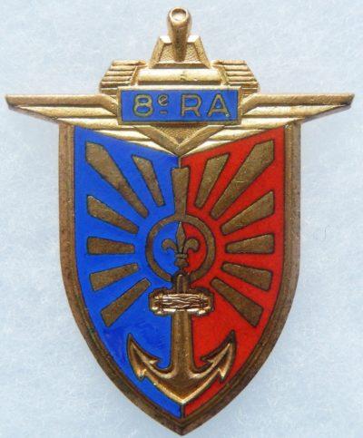 Знаки 8-го артиллерийского полка.