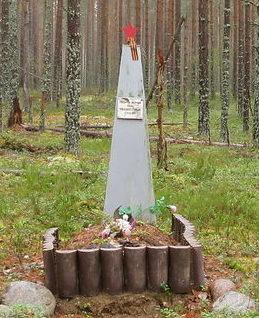 д. Красноозерное Приозерского р-на. Памятник на братской могиле.