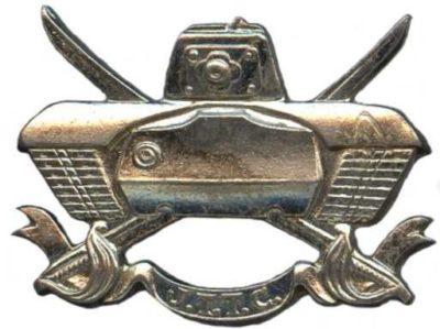 Знак танкового тренировочного корпуса Королевских ВС Бельгии.