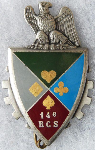 Знак 14-го полка командования и поддержки.