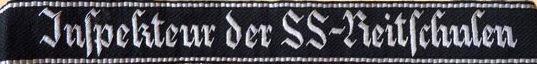 Манжетная лента инспектора школы верховой езды СС.