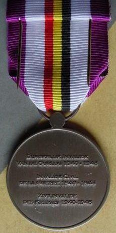 Аверс и реверс медали для гражданских инвалидов Второй мировой войны.