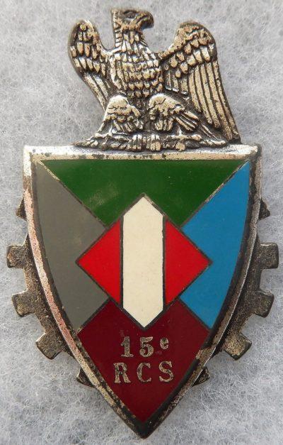 Знак 15-го полка командования и поддержки.