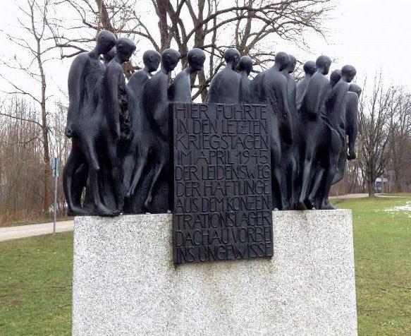 г. Мюнхен. Памятник на пути «Марша смерти» узников концлагеря Дахау.