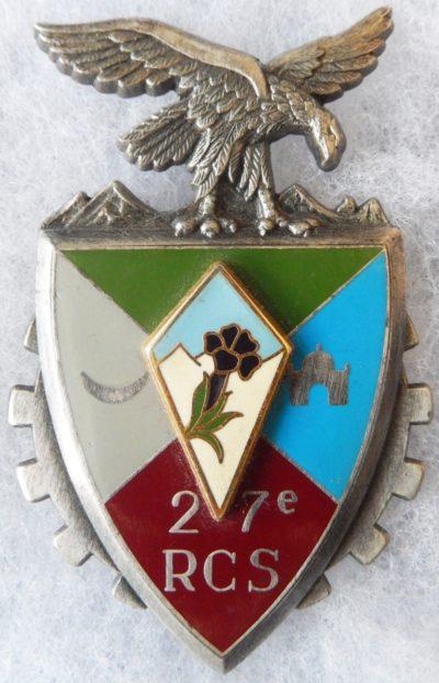 Знак 27-го полка командования и поддержки.