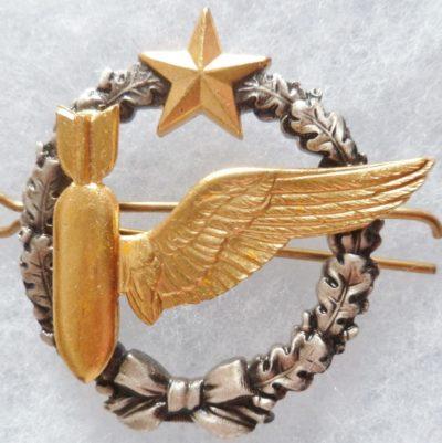 Знак пилота-бомбера ВВС.