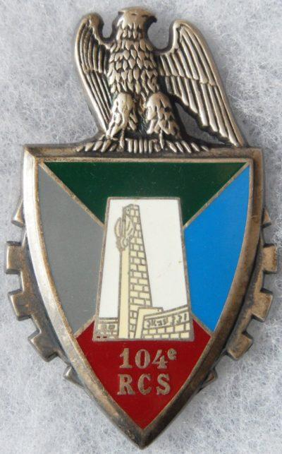 Знак 104-го полка командования и поддержки.