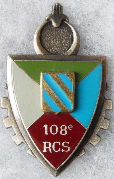 Аверс и реверс знака 108-го полка командования и поддержки.