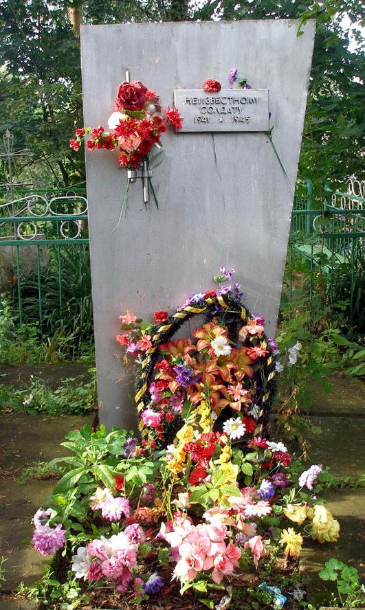 п. Трубников Бор Тосненского р-на. Братская могила, в которой захоронено 2 неизвестных советских воина.