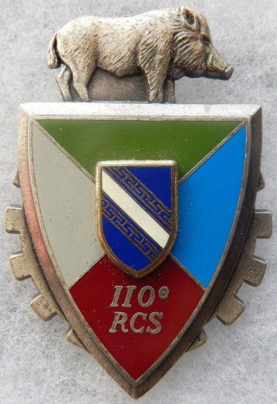Знак 110-го полка командования и поддержки.