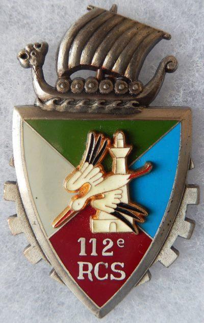 Знак 112-го полка командования и поддержки.
