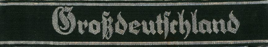 Манжетные ленты дивизии «Великая Германия».