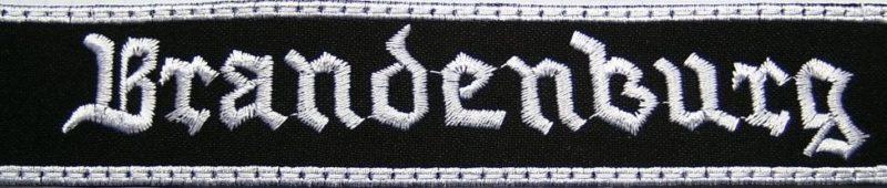 Манжетная лента дивизии особого назначения «Бранденбург».