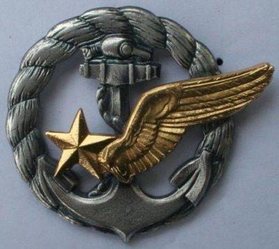Знак пилота-наблюдателя морской авиации.