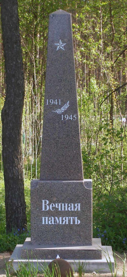 с. Ушаки Тосненского р-на. Памятный знак погибшим в годы войны.