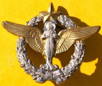 Знак капеллана ВВС.