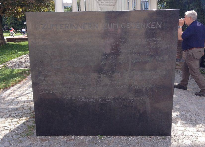 г. Мюнхен. Памятник участникам студенческого сопротивления «Белая Роза».