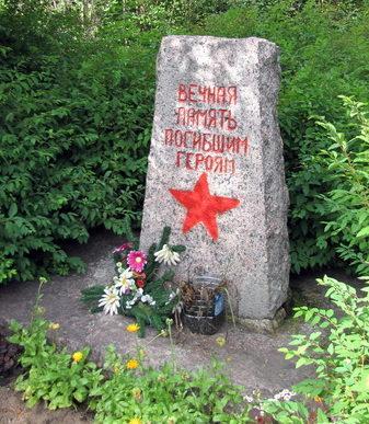 д. Починок Приозерского р-на. Памятник на воинском захоронении.