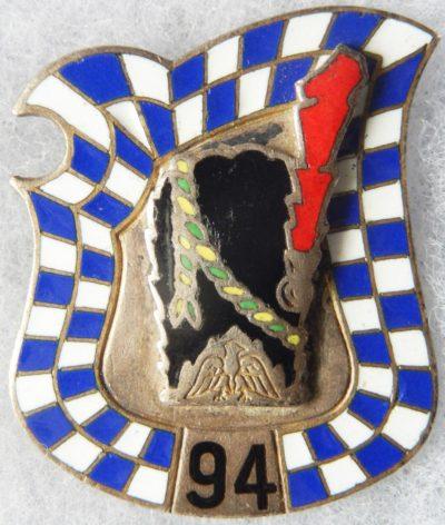 Знаки 94-го пехотного полка.
