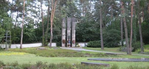 Военное кладбище.