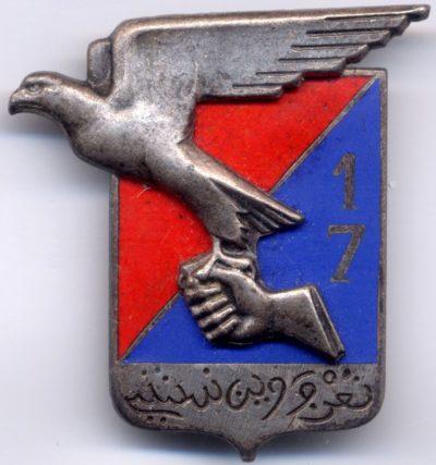Аверс и реверс знака 17-го артиллерийского полка.