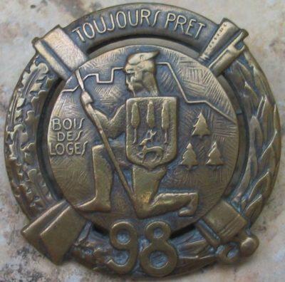 Аверс и реверс знака 98-го пехотного полка.