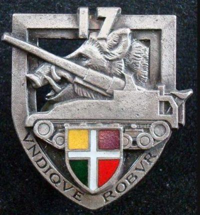 Знак 1-й группы 17-го артиллерийского полка.