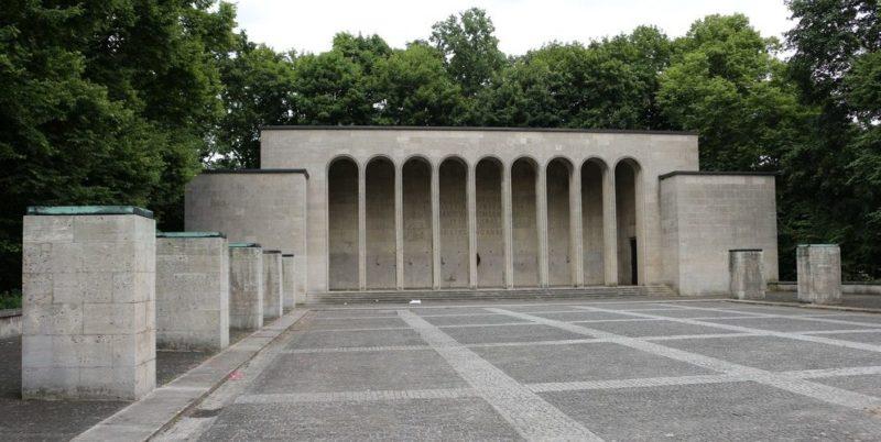 Мемориал «Зал Почета».