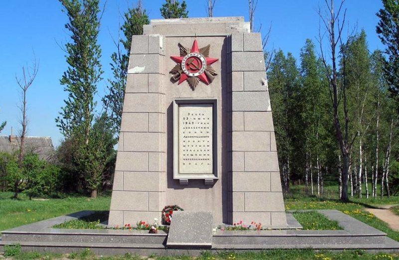 Мемориал «Штурм».