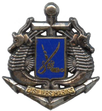 Знаки стрелков морской пехоты.