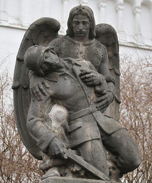 д. Панг около города Розенхайм. Мемориал павшим немецким солдатам.