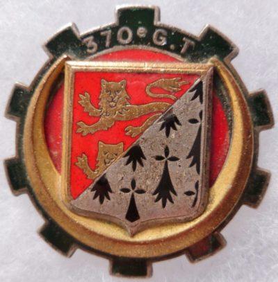 Знак 370-й транспортной группы.
