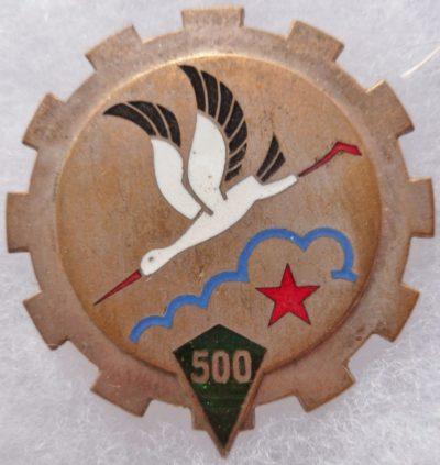Знак 500-й транспортной группы.