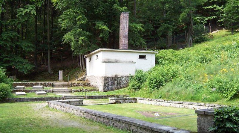 Здание крематория.