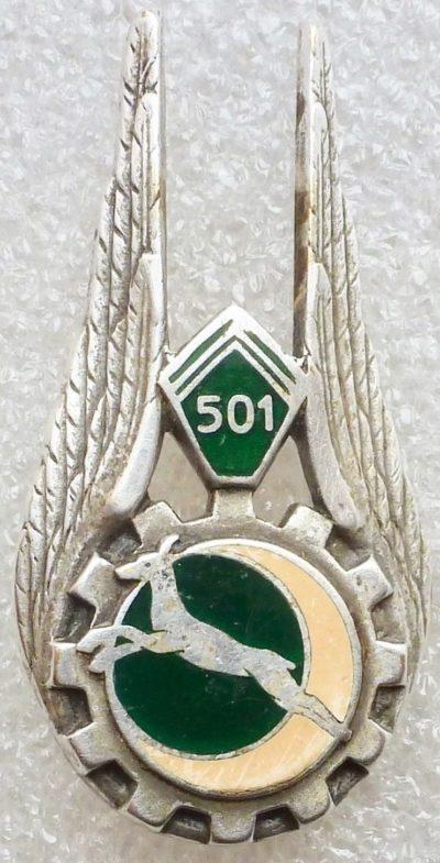 Знак 501-й транспортной группы.