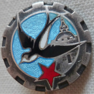 Знак 502-й транспортной группы.